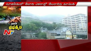 AP too lashed with heavy rains, gale