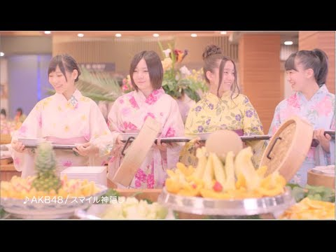 大江戸「夕食」物語 篇 / AKB48[公式]