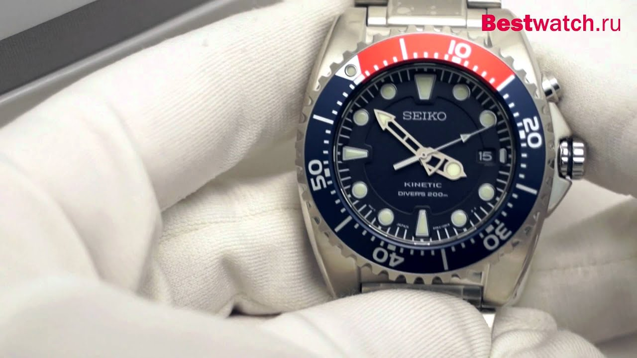 Review Seiko SKA371P1 Gents Kinetic Divers Watch - The ...