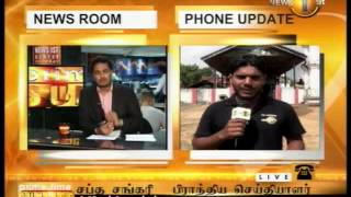 Prime time sunrise news shakthi 18th April 2014