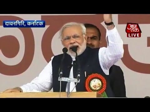 Congress and Corruption are twins: Modi