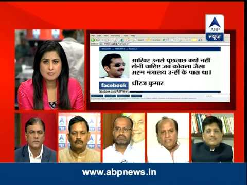 ABP News Debate: Should PM be quizzed in missing coal files case?
