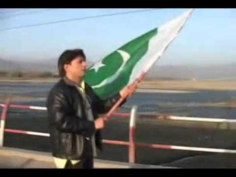 Amir Zeb National Song  ikhtyar yousafzai