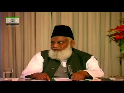 Round Table with Dr. Israr Ahmed HD __ Day 5 __ Islamic Intellectual History in Modern South Asia