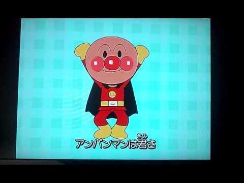 アンパンマン (キャラクター)の画像 p1_5