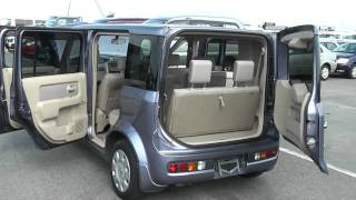 Nissan Cube Cubic 7 seater Bargain Price @ Edward Lee's