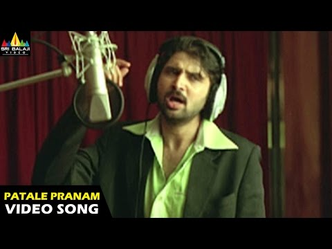 Patale-pranamani-video-song
