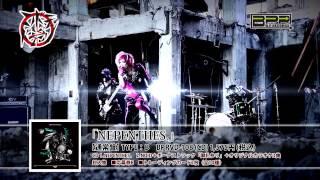 コドモドラゴン - NEPENTHES