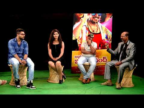 Mr Homanadh Movie Chit Chat