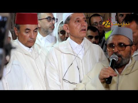 مراسيم تشيع جنازة الفقيه البوجرفاوي