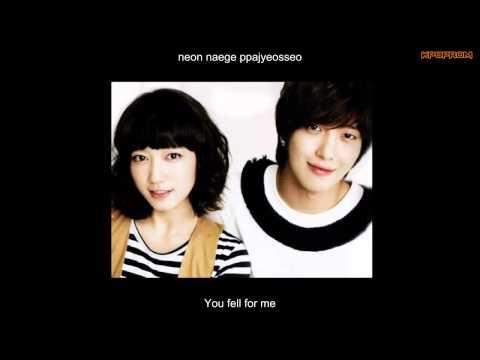 Jung Yong Hwa - You've Fallen for Me Eng Sub & Romanization Lyrics
