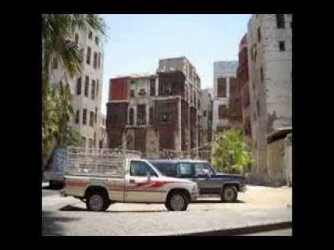 Saudi Arabia --  Jeddah