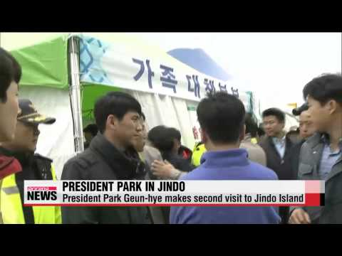 President Park Geun hye makes second visit to Jindo island