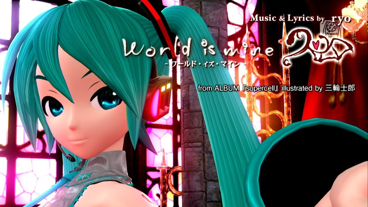 Hatsune Miku-World Is Mine,,project diva f version