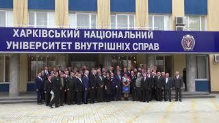 Відкриття меморіальної дошки до 100-річчя з початку підготовки охоронців правопорядку в Харкові