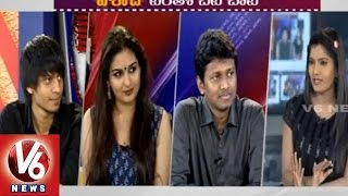 Special Chit Chat Pisachi Movie Team