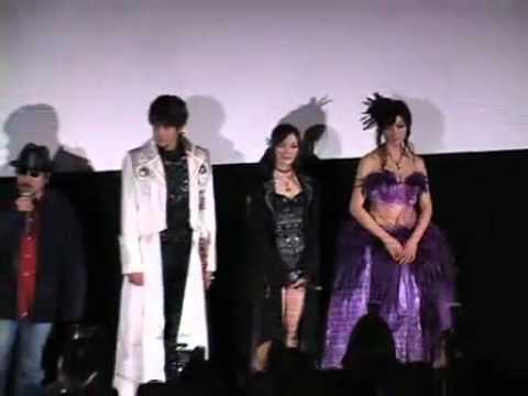 Garo project 牙狼 RED REQUIEM presentation movie