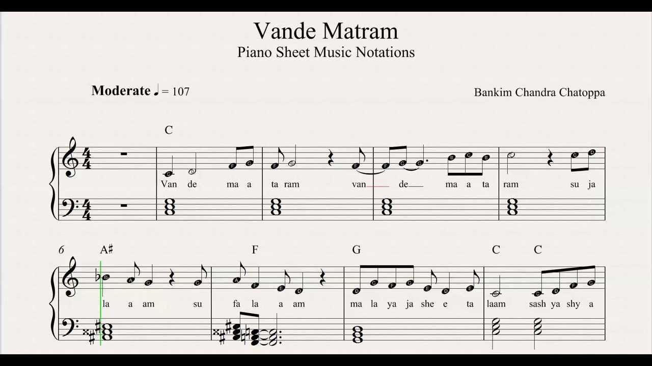 Vande Matram Sheet Music Notations From MusicHorizon - YouTube