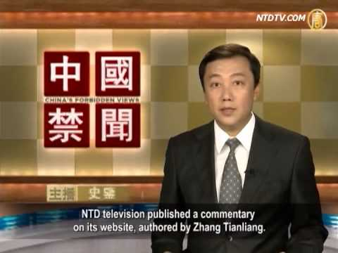 Bo Xilai Denying Charges Challenges Xi Jinping