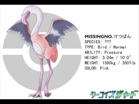 Pokemon Generations Criptidex entry #000 MissingNo
