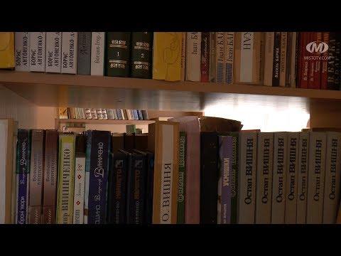 """""""Small town"""" в бібліотеці-філії №10"""