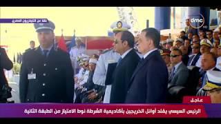 الرئيس السيسي يقلد أوائل الخري...