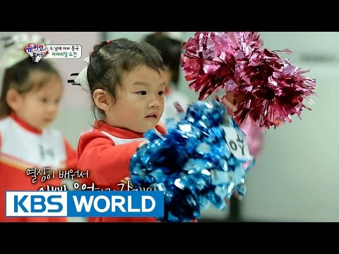 The Return of Superman | 슈퍼맨이 돌아왔다 - Ep.113 (2016.01.24)