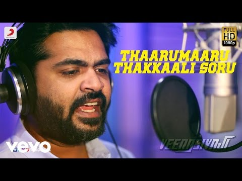 Veera Sivaji - Thaarumaaru Thakkaalisoru Making Video