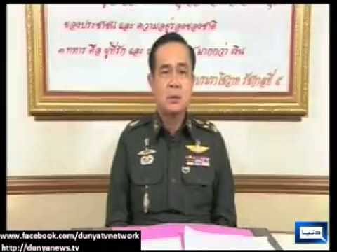 Thailand's army declares martial law after six months of political unrest