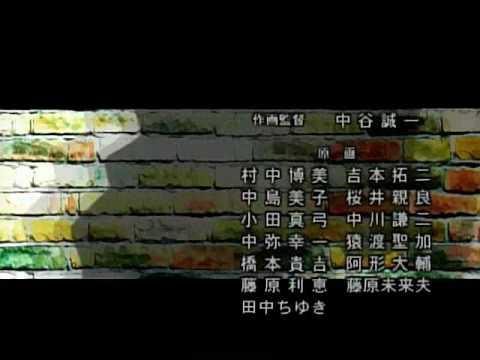 samurai X  ending 6 - sub esp -jap
