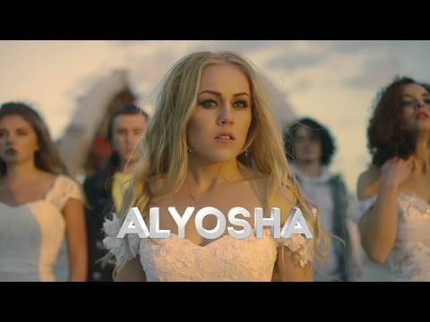 Alyosha - Бегу (OST