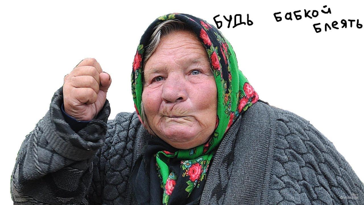 Фото вулгарных бабуль 5 фотография
