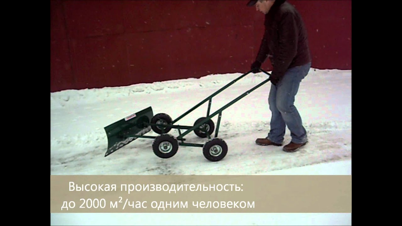Снегоуборочная деревянная