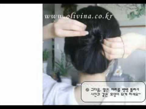 Camnangphaidep.net - Video dạy búi tóc xinh như teengirl Hàn Quốc