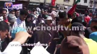 بالفيديو : مغاربة يحرقون العلم الإسرائيلي في مسيرة الدارالبيضاء تضامنا مع غزة | خارج البلاطو