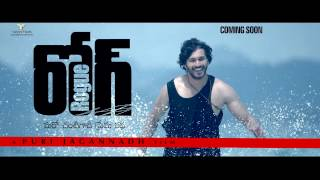 Ishan-Introduction-Teaser----Rogue-Movie