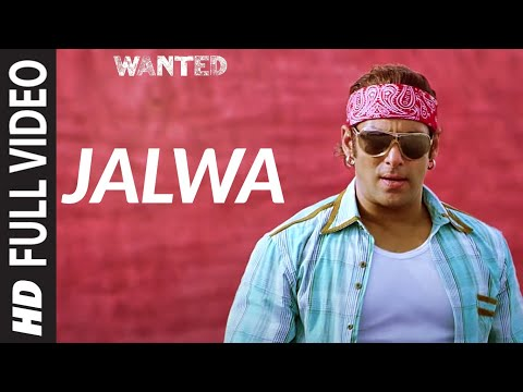 Jalwa (Full Song) Film - Wanted