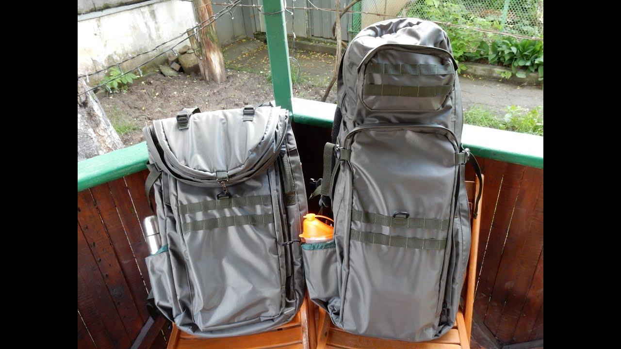 Купить рюкзак для металлоискателя и лопаты закрытый хаки в м.