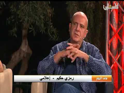 ملف اليوم عام على اطلاق قناة مساواة 1 6 2016
