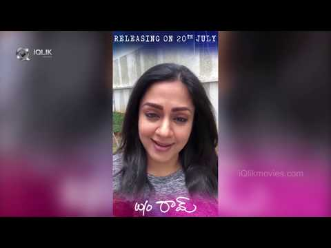 Jyothika Best Wishes to Lakshmi Manchu's Wife of Ram Film