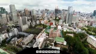 La fotograf�a m�s grande de Tokyo