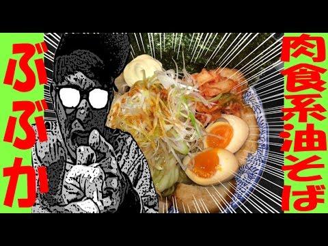 【牛萌え】コンマニセンチ竹永の死ぬ前に食べたい!... 【N・菌革命】コンマニセンチ竹永の死ぬ前