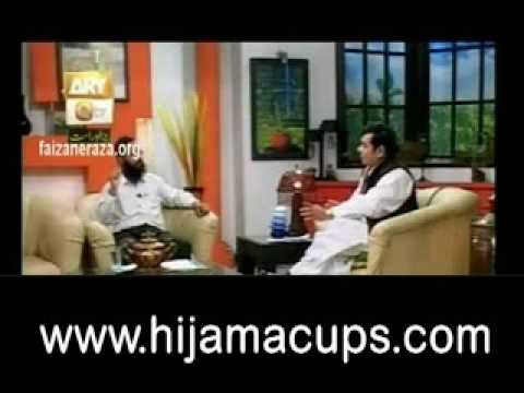 Hijama lectures by Dr Asif Ahmed (MBBS, PhD in pharmacology, )-1 of 19 Mp4