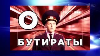 КВН Лучшее: СОЮЗ - 2014 Высшая лига Финал Клип