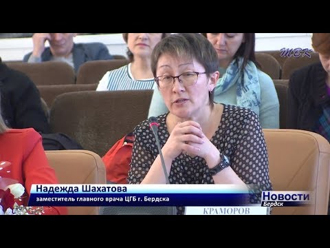 В апреле в Бердске будет работать тест-мобиль диагностики ВИЧ-инфекции