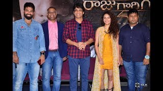 raju-gari-gadhi-2-movie-trailer-launch