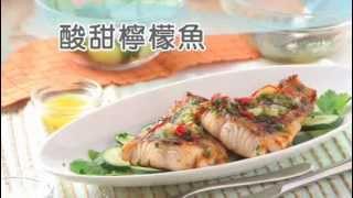 紅菜頭沙律、酸甜檸檬魚、 焗香檸雞肉意大利飯、柚子薑汁梳