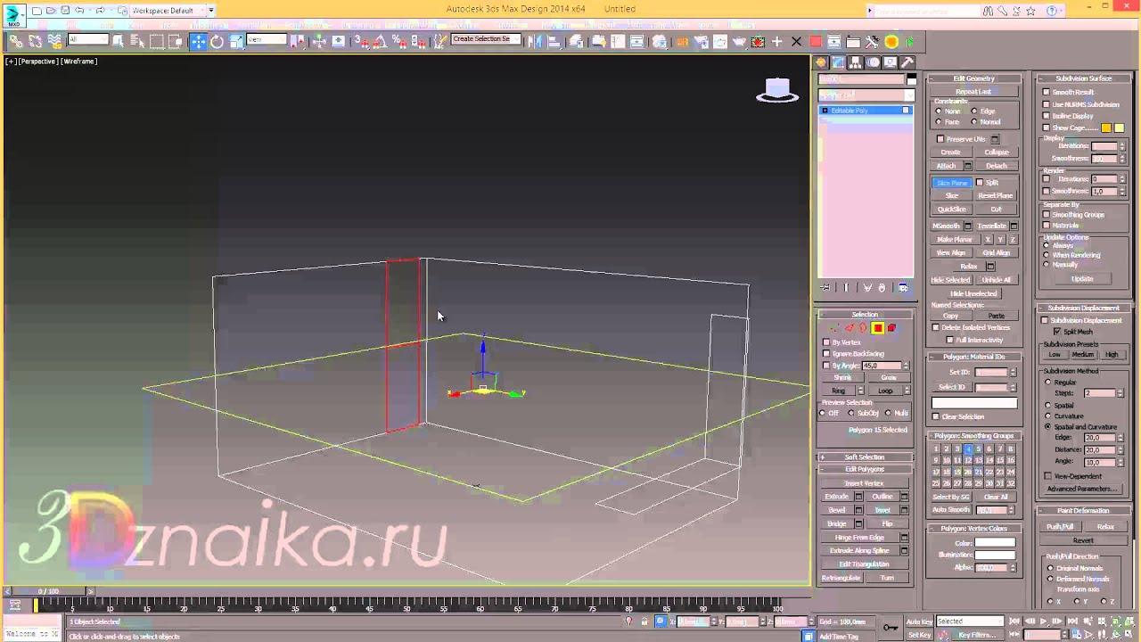 Создание плитки в 3d max - junior3d 35