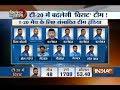 Cricket ki Baat: India start favourites despite Chris Gayle comeback in India