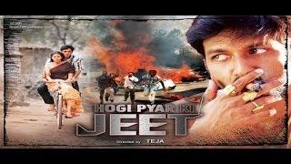 Phir Hogi Pyaar Ki Jeet Full Length Action Hindi Movie